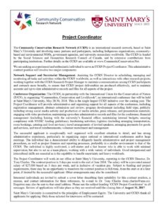 thumbnail of CCRN Project Coordinator advertisement